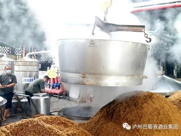 【复工复产】3月2日,泸州巴蜀液酒业(集团)有限公司顺利复工复产